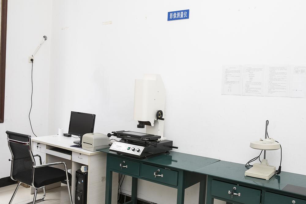 Departamento de inspección de calidad